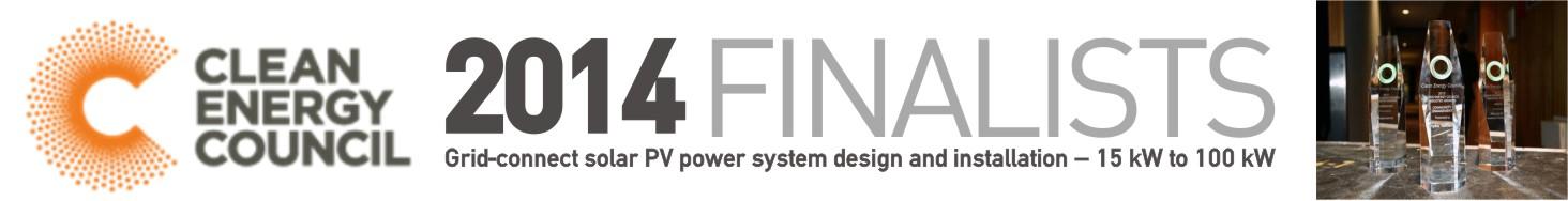 CEC finalists banner